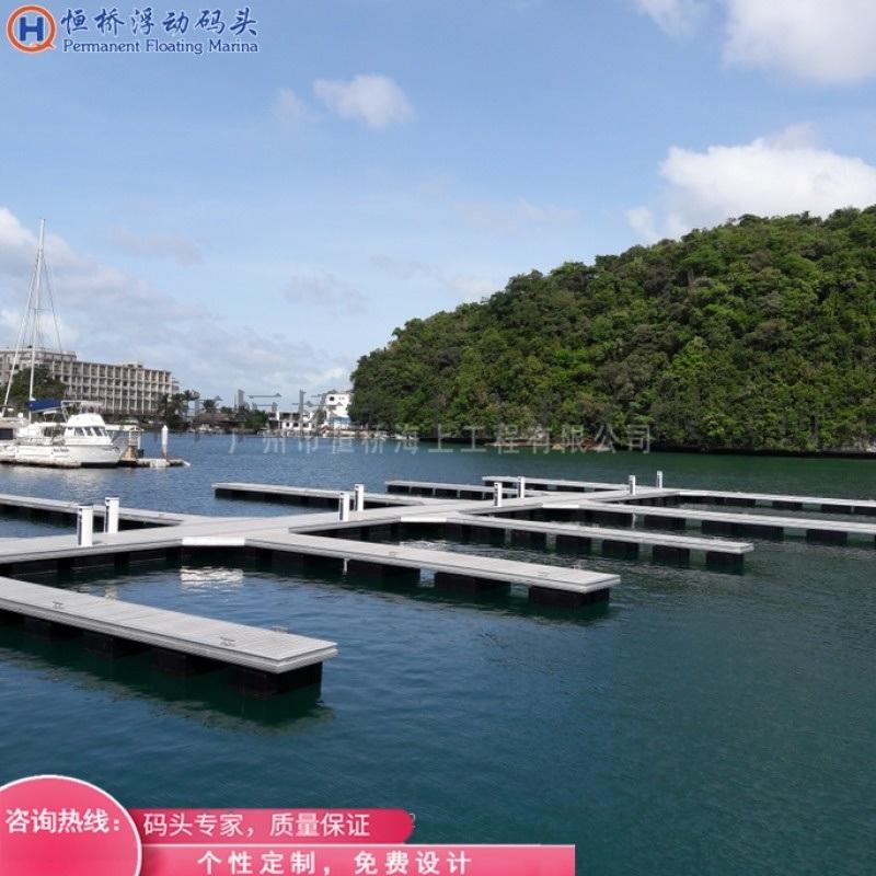 重载型混凝土龙舟赛艇码头水上训练平台