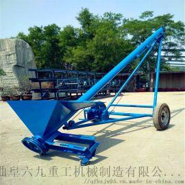 淮安滑石粉入罐用螺旋提升机Lj8粉料装卸螺旋上料机