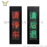 深圳工厂LED显示屏 洗车机设备指示灯