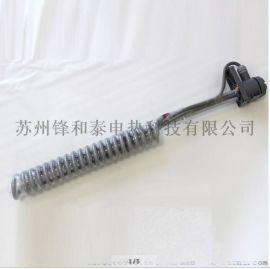电镀酸洗加热器  化抛槽加热器 专业生产液体发热管