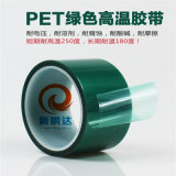 耐酸鹼耐高溫膠帶 綠色高溫膠帶 硅膠帶