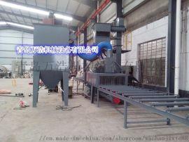 供应青岛万浩钢结构抛丸机、钢结构抛丸清理机