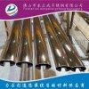 彩色不鏽鋼異形管,鍍色不鏽鋼異形管廠家