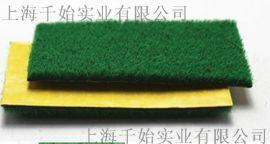 绿绒糙面带 绿绒布 绿绒