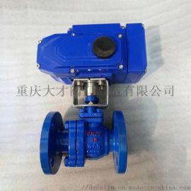 重庆电动铸钢法兰球阀,Q941H-16C