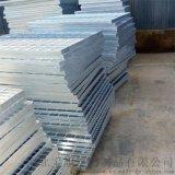 濟寧熱浸鋅鋼格板生產廠家