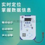 冷链保温箱冷链运输温度采集 远程温湿度记录仪