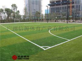 專業標準足球場施工建設及足球場圍網燈光建設