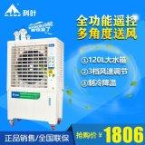 廠家直銷商用工業移動環保空調