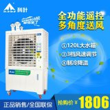 科葉ZC-76Y3家商用工業冷風機 廠家供應冷風機
