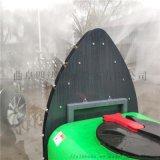 乘坐杀虫打药机蔬菜打药机大棚园林弥雾机喷雾器
