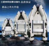 防汛救生艇,水上救生船,救援橡皮艇,防汛冲锋舟