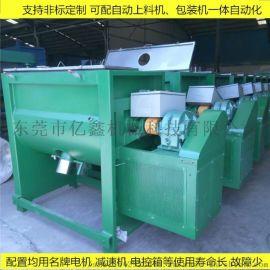 1500公斤干粉搅拌机全自动干粉砂浆搅拌机