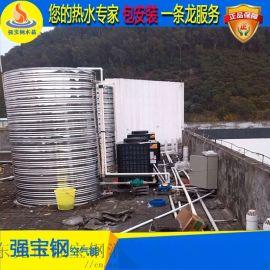 太阳能保温水箱 热泵保温水箱  承压水箱 组合水箱