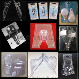 灯具泡壳吸塑包装内托台灯包装盒