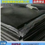 三元乙丙橡胶板 生产双组份聚氨酯密封膏