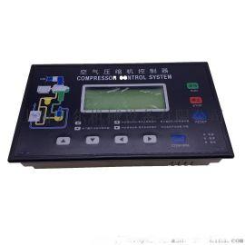 普乐特控制器主控器显示屏空压机控制器MAM-210