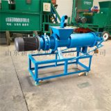 养殖场粪便处理设备 环保污水固液分离机