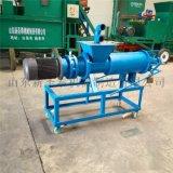 養殖場糞便處理設備 環保污水固液分離機