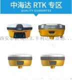西安哪款有卖华测RTK/GPS测量系仪