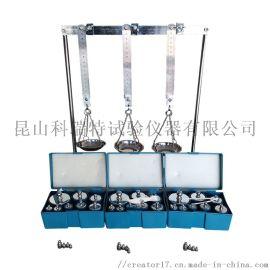 電纜絕緣層熱延伸試驗裝置