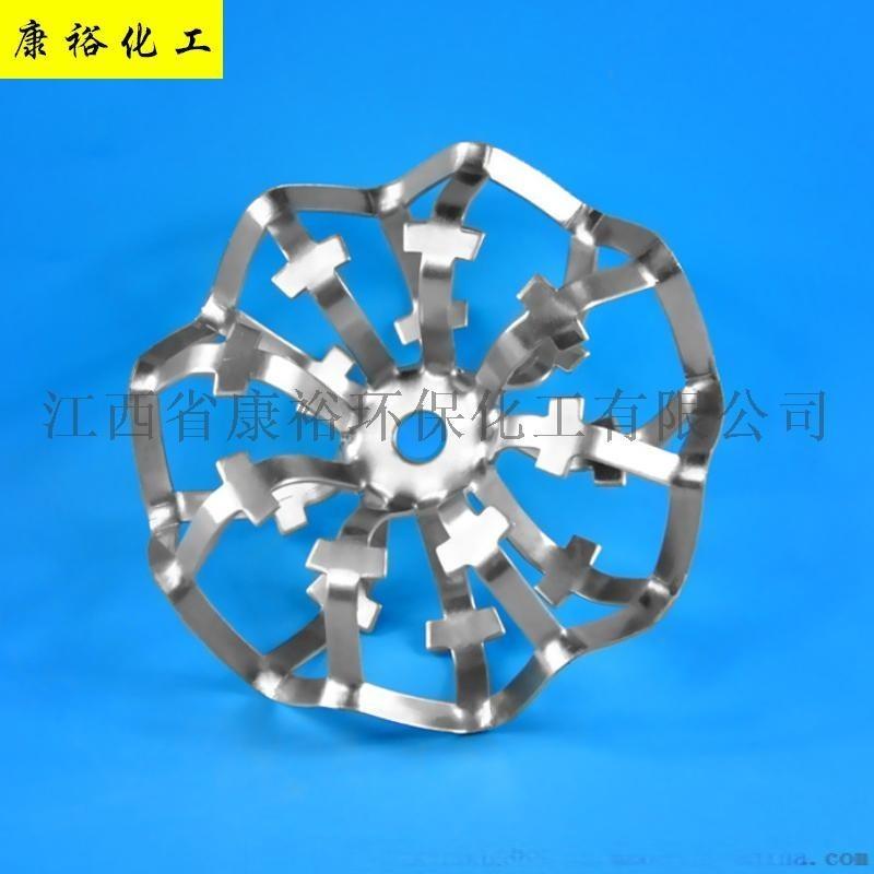 不鏽鋼泰勒花環填料 金屬填料廠家供應洗滌塔填料