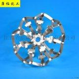 不锈钢泰勒花环填料 金属填料厂家供应洗涤塔填料