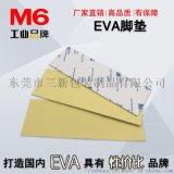 EVA胶垫 M6工业品牌 厂家直销可定制
