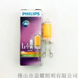 飞利浦复古LED灯珠1.8W3.2W替换传统灯珠
