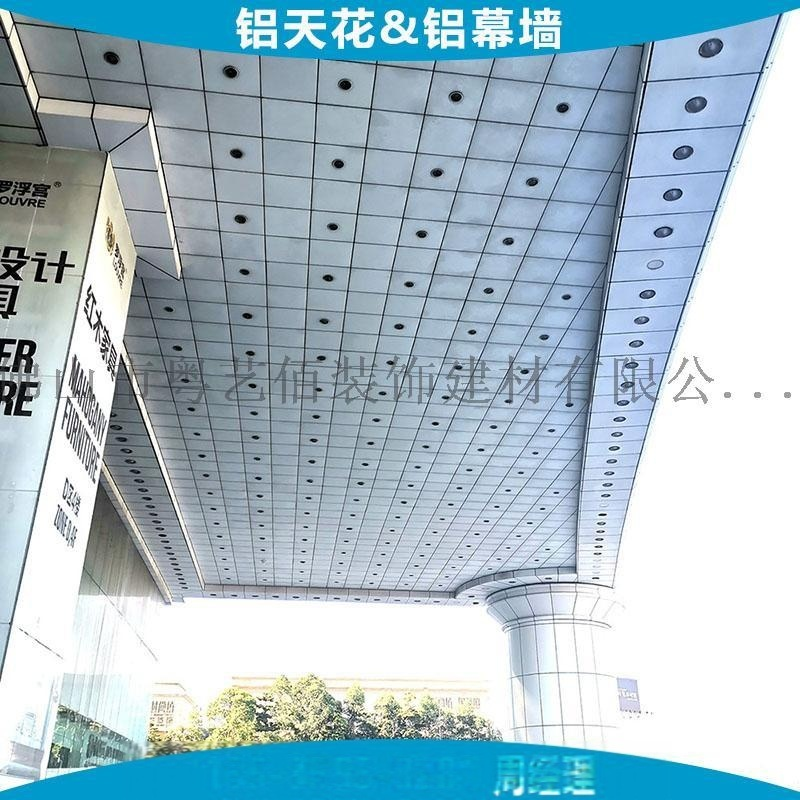 办公楼雨棚包边铝板 酒店雨棚造型铝板 飘蓬包边铝板