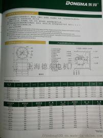 德东轴流风机生产厂家 SF7#   2.2KW