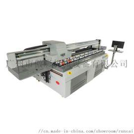 3d艺术彩印UV彩色3d圆柱打印机