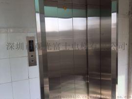 人货载货电梯