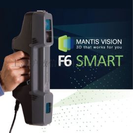 MV F6 SMART 手持式3D扫描仪沪敖