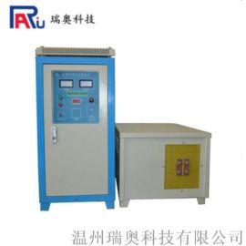供应浙江温州90KW全固态感应加热设备