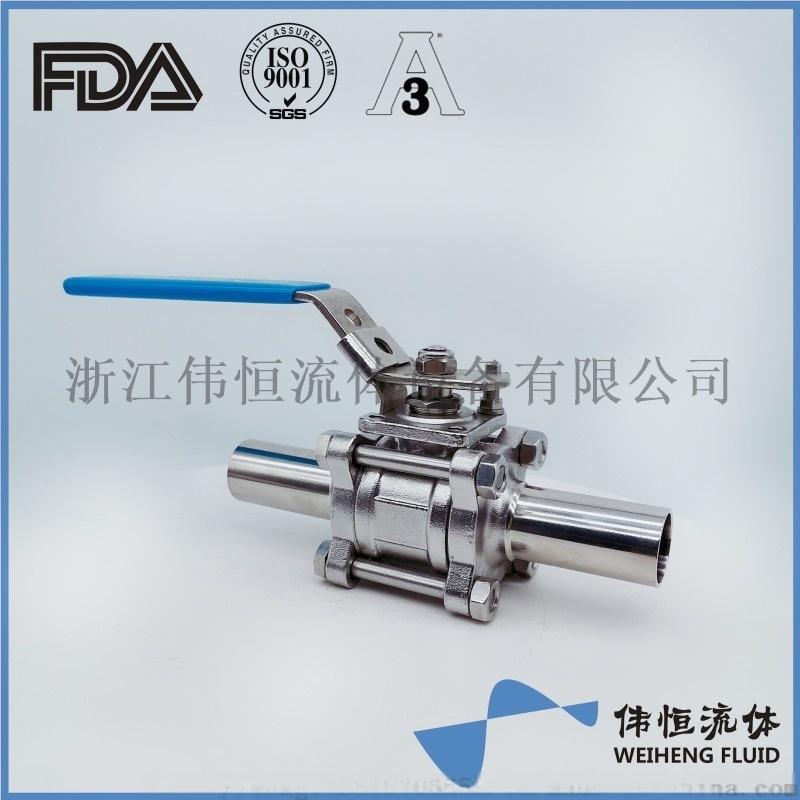 卫生级三片式加长版焊接球阀