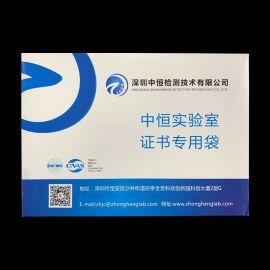 企业文件袋档案袋证书袋印刷牛皮纸袋子印刷