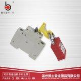 微型断路器手柄锁定安全锁具空开停工安全锁扣D27