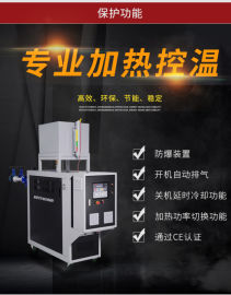 轴承油加热器,周口电加热导热油炉,重整油加热器厂家