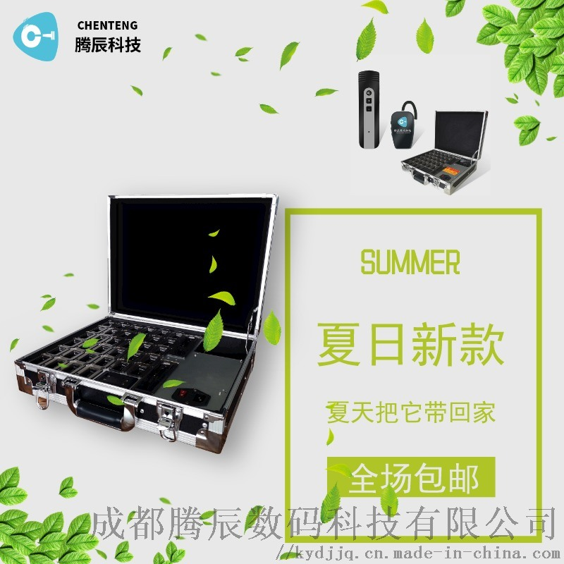 重庆便携式讲解器 一对多便携式讲解器kYD-106