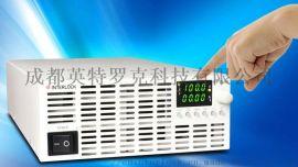 IPV12-150英特罗克程控开关电源