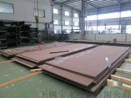 复合堆焊耐磨板用作输料槽衬板优势明显