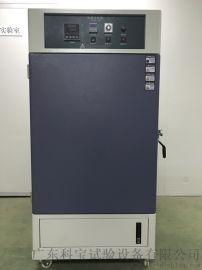 电热鼓风干燥箱 鼓风干燥 137L热风循环干燥箱