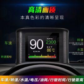 OBD通用行车电脑多功能汽车改装P10-HUD