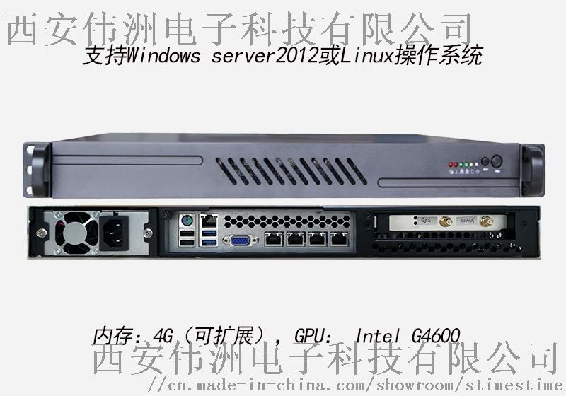 系统级NTP授时服务器 GPS时间服务器网络时间服务器 北斗时间服务器