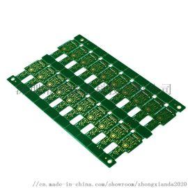 PCB电路板 单双面多层线路板快速抄板打样