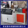 SJ50单螺杆熔喷挤出机 无纺布单机生产设备