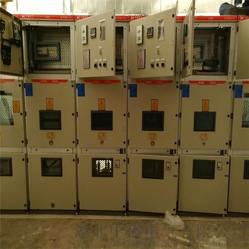 10KV高压开关 进出线性能稳定的配电柜**商家