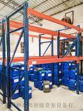 佛山仓储货架工厂工业库房重型货架
