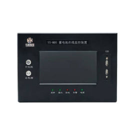 蓄电池巡检仪YX-M05 铅酸蓄电池在线监测装置
